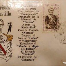 Sellos: O) 1967 PERÚ, MARSHAL RAMON CASTILLA, ABOLICIÓN DE LA ESCLAVITUD, FDC XF. Lote 288419168