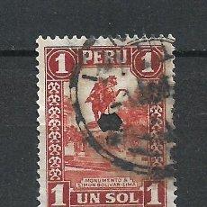 Sellos: PERU SELLO USADO - 15/43. Lote 289643918