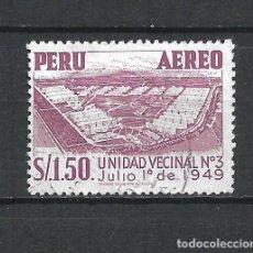 Sellos: PERU SELLO USADO - 15/40. Lote 289644743