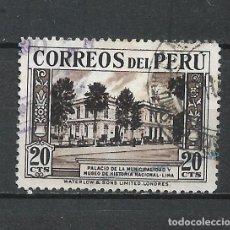 Sellos: PERU SELLO USADO - 15/40. Lote 289644898
