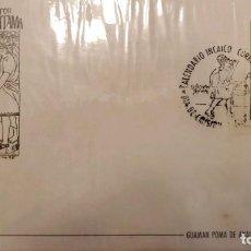 Sellos: O) 1972 PERÚ, GUERRERO ARRODILLADO, DIBUJO DE LA CULTURA INCA, CALENDARIO INCA, FDC XF. Lote 289886028