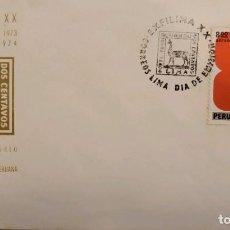 Sellos: O) 1974 PERÚ, EXFILIMA, FERIA DEL PACÍFICO, FERIA INTERNACIONAL DEL PACÍFICO, LLAMA, FDC XF. Lote 289894313