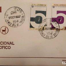Sellos: O) 1967 PERÚ, FERIA INTERNACIONAL DEL PACÍFICO, ORO, FDC XF. Lote 289992993