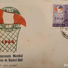 Sellos: O) 1964 PERÚ, CAMPEONATO MUNDIAL DE BALONCESTO FEMENINO, BANDA DE CESTA, FDC XF. Lote 289995168