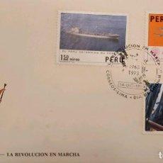 Sellos: O) 1973 PERÚ, BARCO DE CARGA, OIT, BARCOS DE PESCA PESCAPERU, JET Y GAVIOTA, REVOLUCIÓN, PROMOVER EM. Lote 289995608
