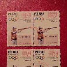 Sellos: SELLOS DEL PERÚ - BOL 7. Lote 290140933