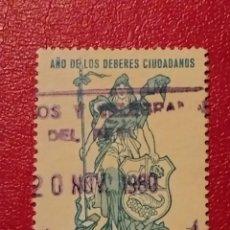 Sellos: SELLOS DEL PERÚ - BOL 7. Lote 290141068