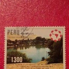 Sellos: SELLOS DEL PERÚ - BOL 7. Lote 290141148