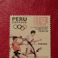 Sellos: SELLOS DEL PERÚ - BOL 7. Lote 290141293