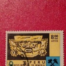 Sellos: SELLOS DEL PERÚ - BOL 7. Lote 290141348