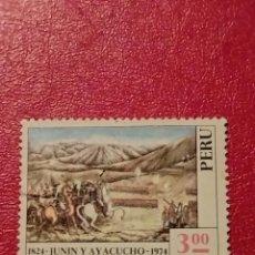 Sellos: SELLOS DEL PERÚ - BOL 7. Lote 290141383