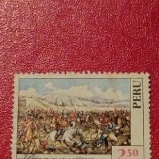 Sellos: SELLOS DEL PERÚ - BOL 7. Lote 290141468