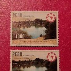 Sellos: SELLOS DEL PERÚ - BOL 7. Lote 290141738