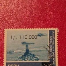 Sellos: SELLOS DEL PERÚ - BOL 7. Lote 290141778