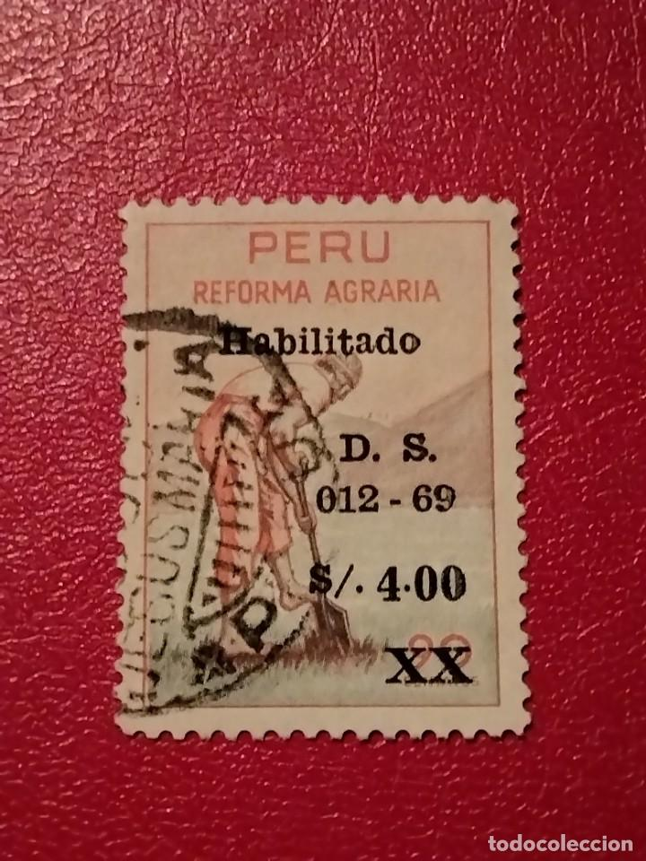 SELLOS DEL PERÚ - BOL 7 (Sellos - Extranjero - América - Perú)