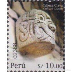 Sellos: PE2873 PERU 2020 MNH HISTORY OF PERU - CHAVIN CABEZA CLAVA CULTURE. Lote 293411663