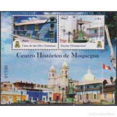 Sellos: PE2889 PERU 2020 MNH TOURISM - MOQUEGUA. Lote 293412783