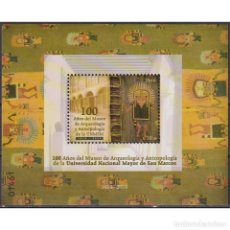 Sellos: PE2875 PERU 2020 MNH 100 YEARS OF THE FOUNDATION OF THE MUSEUM OF ANTHROPOLOGY AND ANTHROPOLOGY OF T. Lote 293412978