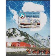 Sellos: PE2891 PERU 2020 MNH THE 30TH ANNIVERSARY OF THE MACHU PICCHU ANTARCTIC RESEARCH STATION. Lote 293413003