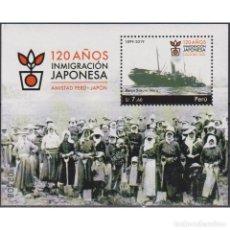 Sellos: PE2876 PERU 2020 MNH 120 YEARS OF JAPANESE IMMIGRATION TO PERU. Lote 293412983