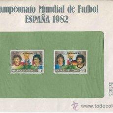 Sellos: SOBRE CON SELLOS MUNDIAL FUTBOL ESPAÑA 1982 - REPUBLIQUE DU TCHAD - SERIE 57. Lote 33166577