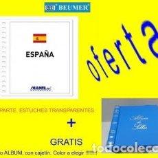Sellos: MANFIL, SUPLEMENTO ESPAÑA 2020.1ER SEMESTRE CON ESTUCHES TRANSP + GRATIS ALBUM. Lote 220094252