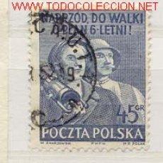 Sellos: POLONIA 1950. DÍA INTERNACIONAL DE ACCIÓN PARA LA PAZ MUNDIAL. Lote 378775