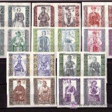 Selos: POLONIA 1003/22*** SIN DENTAR - AÑO 1959 - FOLKLORE - TRAJES REGIONALES. Lote 25801498
