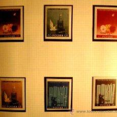 Timbres: POLONIA 1955 FESTIVAL DE LA JUVENTUD Y FLORES SERIE DE 6 SELLOS SIN DENTAR. Lote 8824270