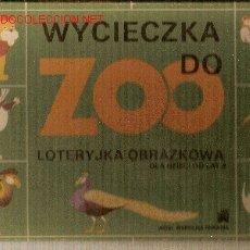 Sellos: ZOO : LOTERYJKA OBRAZKOWA (TIPO LOTERIA INFANTIL CON ANIMALES) POLONIA, 1990. Lote 24486865