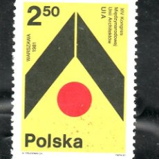 Sellos: POLONIA 2555 SIN CHARNELA, 14º CONGRESO INTERNACIONAL DE LA UNION DE LOS ARQUITECTOS EN VARSOVIA, . Lote 14104635