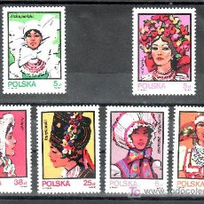Sellos: POLONIA 2703/8 SIN CHARNELA, TRAJES REGIONALES FOLKLORICO FEMENINO, . Lote 19373488