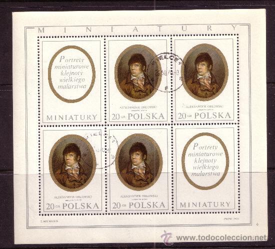 POLONIA 1866 HB - AÑO 1970 - ALEKSANDER ORLOWSKI (Sellos - Extranjero - Europa - Polonia)