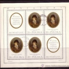Sellos: POLONIA 1866 HB - AÑO 1970 - ALEKSANDER ORLOWSKI. Lote 195436375