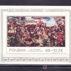 Sellos: POLONIA HB 101 SIN CHARNELA, PINTURA, TRICENTENARIO DEL LEVANTAMIENTO DEL SITIO DE VIENA. Lote 18895756