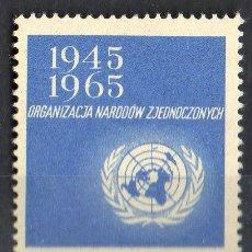 Sellos: POLONIA AÑO 1965 YV 1482*** XX ANVERSARIO DE LAS NACIONES UNIDAS - ONU - MAPAS. Lote 23539836