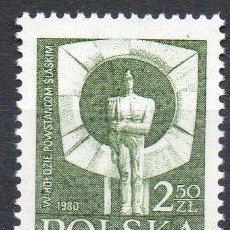 Sellos: POLONIA AÑO 1981 YV 2544*** MEMORIAL DEL 60 ANVº DE LA SUBLEVACIÓN DE LA ALTA SILESIA - ESCULTURA. Lote 23540219