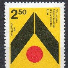 Sellos: POLONIA AÑO 1981 YV 2555*** CONGRESO DE ARQUITECTOS - ARQUITECTURA. Lote 23540305