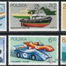 Sellos: POLONIA AÑO 1981 YV 2573/78*** MODELISMO - HOBBIES - AVIONES - BARCOS - AUTOMÓVILES. Lote 23540469