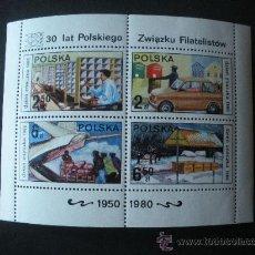 Sellos: POLONIA 1980 HB IVERT 91 *** 30 ANIVERSARIO DE LA ASOCIACION POLACA DE FILATELIA. Lote 25075352