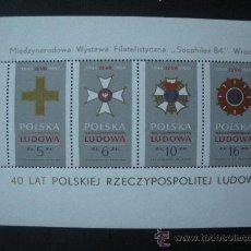 Sellos: POLONIA 1984 HB IVERT 103 *** 40 ANIVERSARIO DE LA REPUBLICA POLACA - MEDALLAS. Lote 25131426