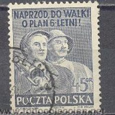 Sellos: POLONIA 1950, SELLO USADO. Lote 26802947