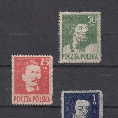 Sellos: POLONIA 427/9 SIN CHARNELA, ROMUALD TRAUGUTT, GENERAL T. KOSCOUSZKP, GENERAL H. DABROWSK. Lote 27269961