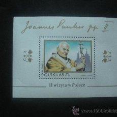 Timbres: POLONIA 1983 HB IVERT 99 *** SEGUNDA VISITA DEL PAPA JUAN PABLO II A POLONIA - RELIGIÓN. Lote 29855043