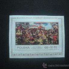 Sellos: POLONIA 1983 HB IVERT 101 *** TRICENTENARIO LEVANTAMIENTO DEL SITIO DE VIENA - PINTURA. Lote 29855089