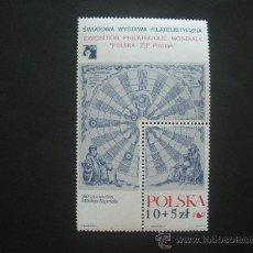 Sellos: POLONIA 1972 HB IVERT 58 *** EXPOSICIÓN FILATÉLICA MUNDIAL EN POZNAN - COPERNICO. Lote 29993497