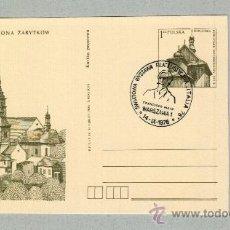 Sellos: POLAND 1976 (14 SEPT WARSZAWA 1) MATASELLOS ESPECIAL ITALIA EXPO COL FRANCESCO NULLO FREEDOM FIGHTER. Lote 35550661