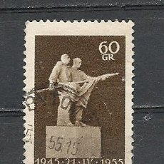 Sellos: POLSKA-POLONIA 1955, USADO. Lote 35607124