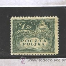 Sellos: POLONIA 1919 - YVERT NRO. 168 - SIN GOMA. Lote 41703393