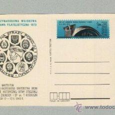 Sellos: EP-CP - MIEDZYNARODOWA WOJSKOWA WYSTAWA FILATELISTYCZNA - 1973,NON CIRCULÉ. Lote 45670320